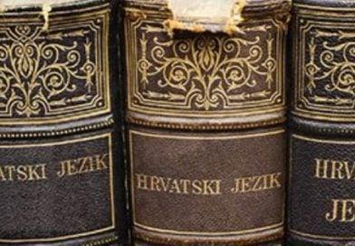 (Polski) 14 błędów, które popełniamy mówiąc po chorwacku