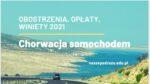 Ceny autostrad, Chorwacja samochodem